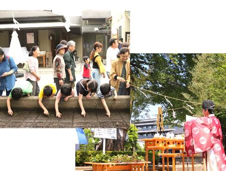 お田植え祭