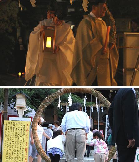 夏越大祓祭 祈願串焼納祭