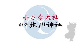 「テラコヤプラス by Ameba」さんにインタビュー記事が掲載されました!